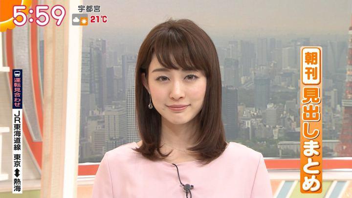 2018年04月11日新井恵理那の画像20枚目