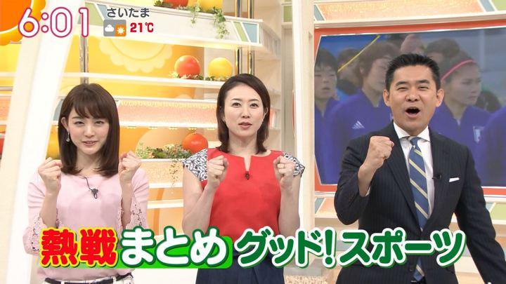 2018年04月11日新井恵理那の画像22枚目