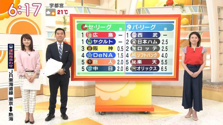 2018年04月11日新井恵理那の画像27枚目