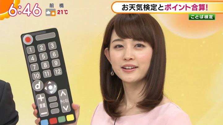 2018年04月11日新井恵理那の画像28枚目