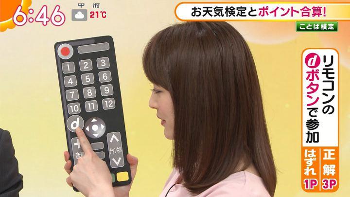 2018年04月11日新井恵理那の画像29枚目
