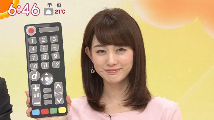 2018年04月11日新井恵理那の画像31枚目