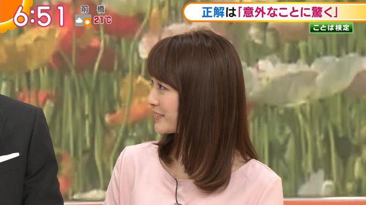 2018年04月11日新井恵理那の画像32枚目