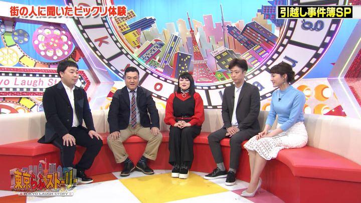2018年04月13日新井恵理那の画像41枚目