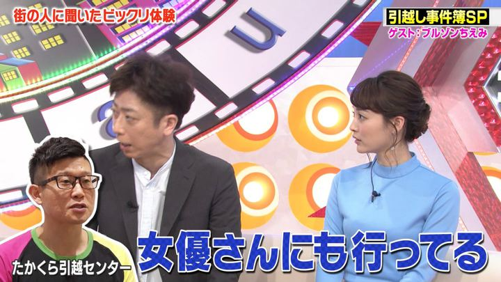 2018年04月13日新井恵理那の画像42枚目