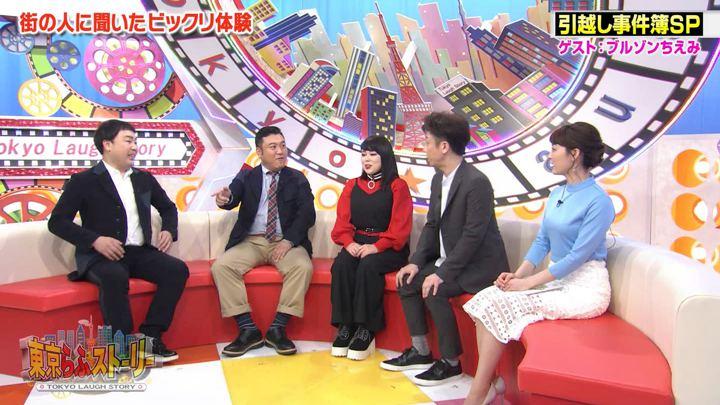 2018年04月13日新井恵理那の画像43枚目