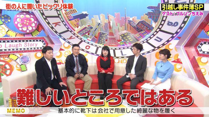 2018年04月13日新井恵理那の画像45枚目