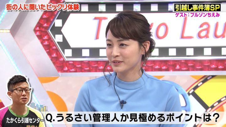 2018年04月13日新井恵理那の画像47枚目