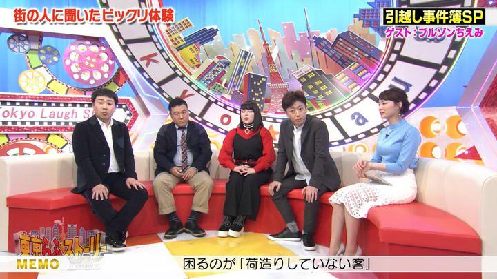2018年04月13日新井恵理那の画像54枚目