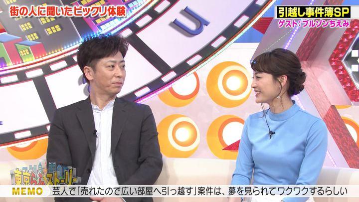 2018年04月13日新井恵理那の画像56枚目