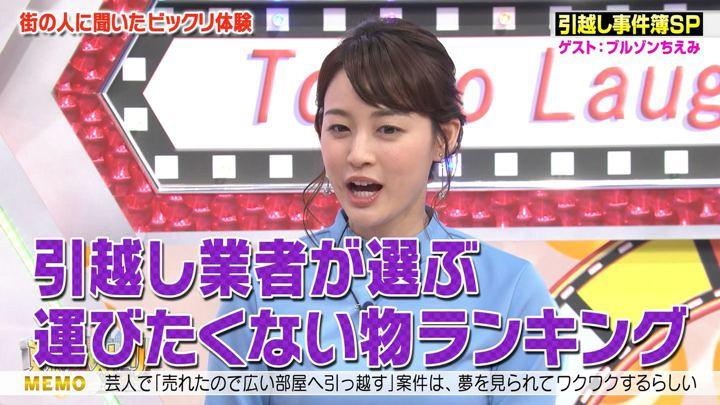 2018年04月13日新井恵理那の画像57枚目
