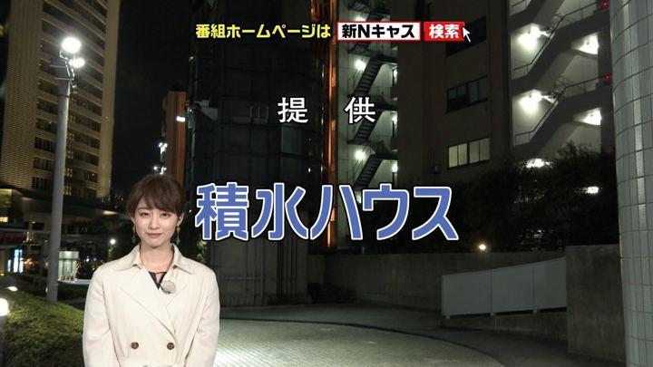 2018年04月14日新井恵理那の画像06枚目