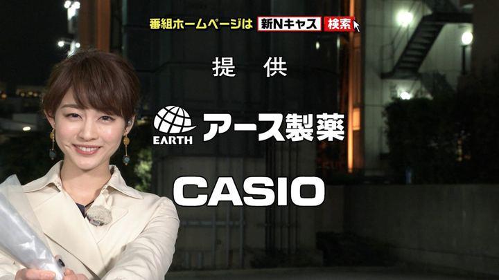 2018年04月14日新井恵理那の画像07枚目