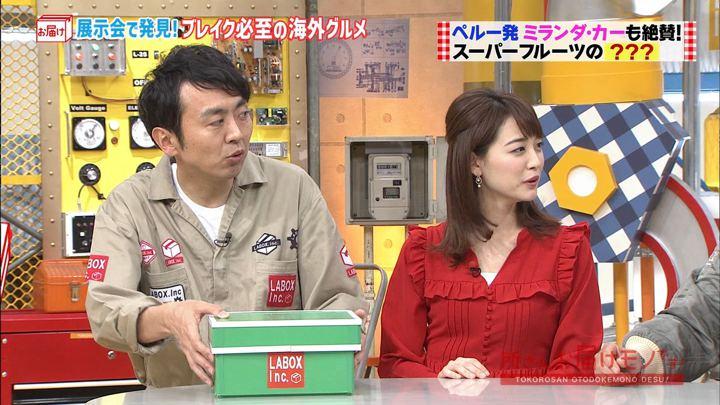 2018年04月15日新井恵理那の画像05枚目