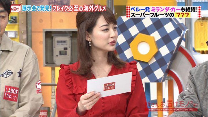 2018年04月15日新井恵理那の画像07枚目