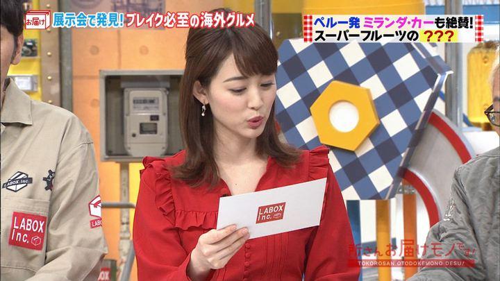 2018年04月15日新井恵理那の画像08枚目