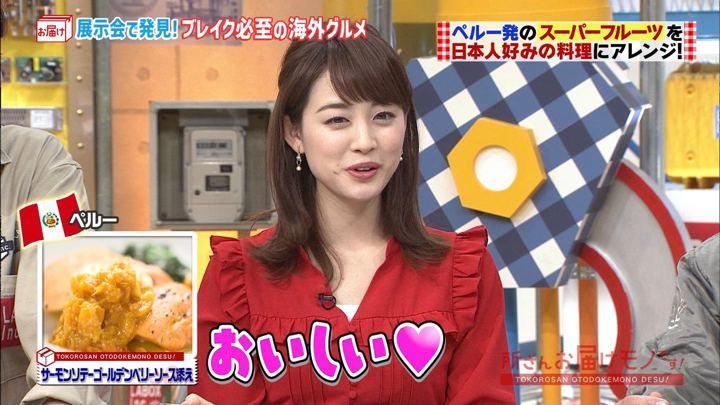 2018年04月15日新井恵理那の画像09枚目