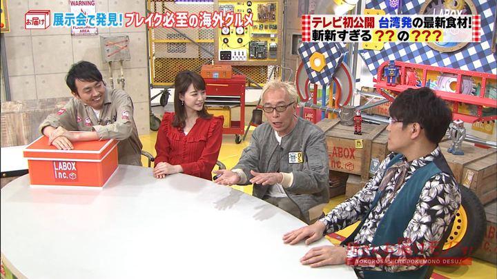 2018年04月15日新井恵理那の画像11枚目
