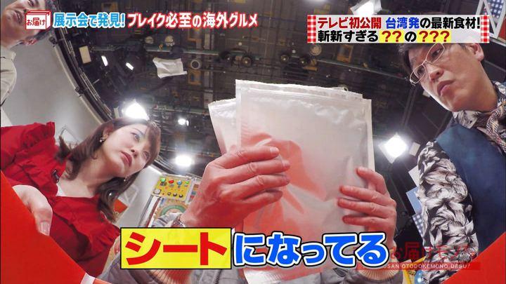 2018年04月15日新井恵理那の画像12枚目