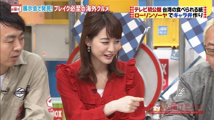 2018年04月15日新井恵理那の画像20枚目