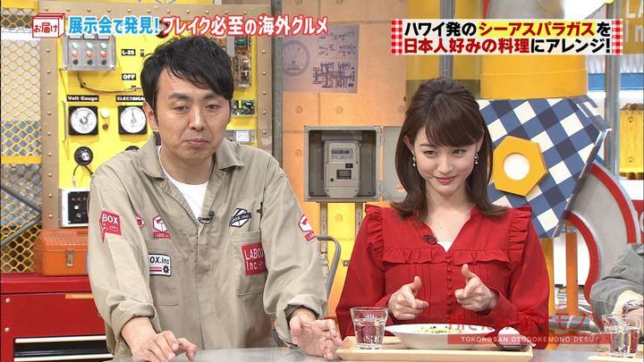 2018年04月15日新井恵理那の画像26枚目