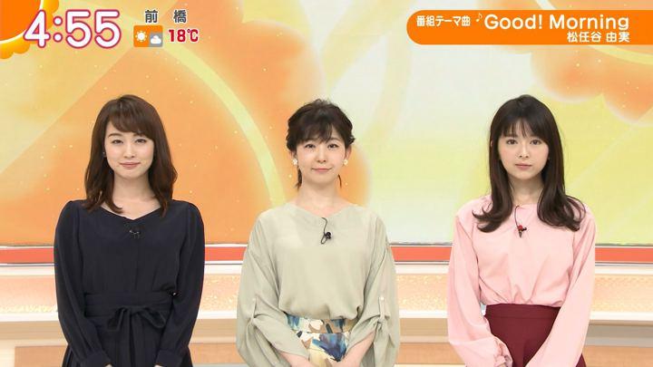 2018年04月16日新井恵理那の画像02枚目