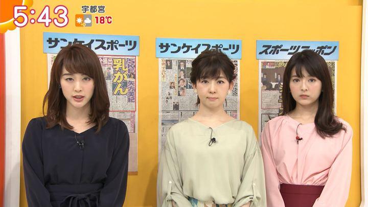 2018年04月16日新井恵理那の画像15枚目