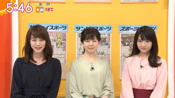2018年04月16日新井恵理那の画像16枚目