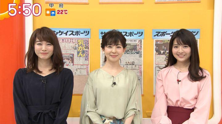 2018年04月16日新井恵理那の画像17枚目