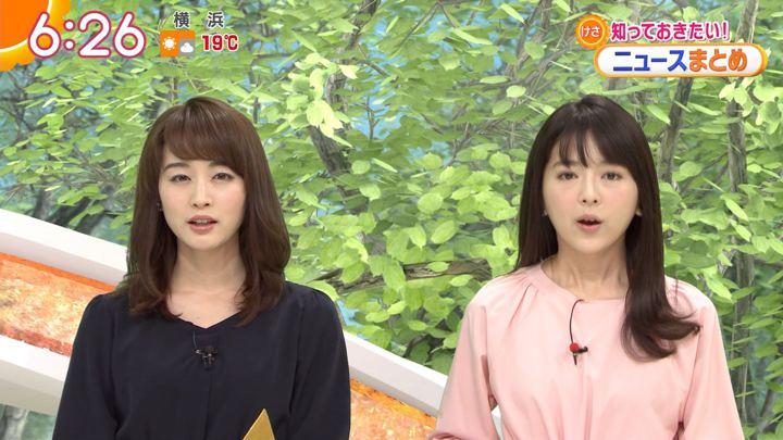 2018年04月16日新井恵理那の画像23枚目