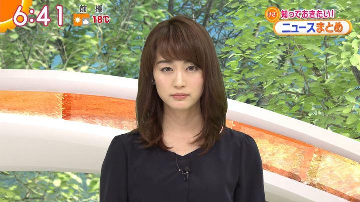 2018年04月16日新井恵理那の画像27枚目