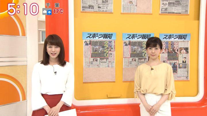 2018年04月17日新井恵理那の画像03枚目