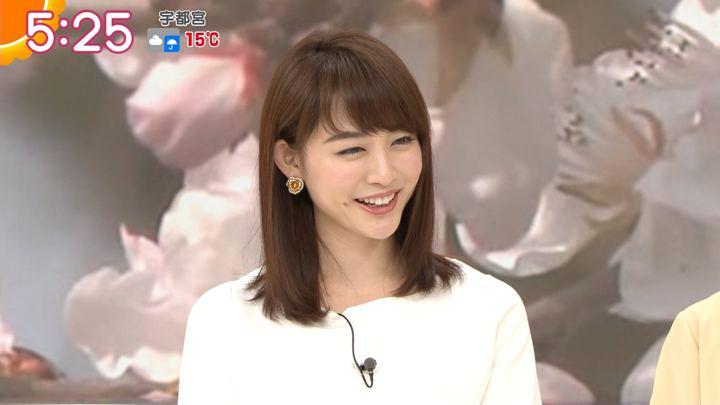 2018年04月17日新井恵理那の画像08枚目