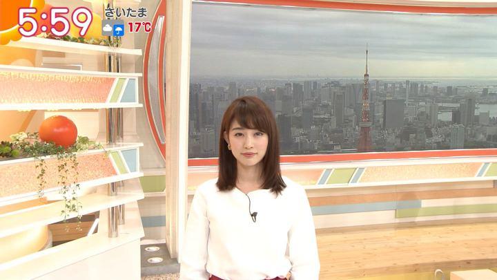 2018年04月17日新井恵理那の画像13枚目