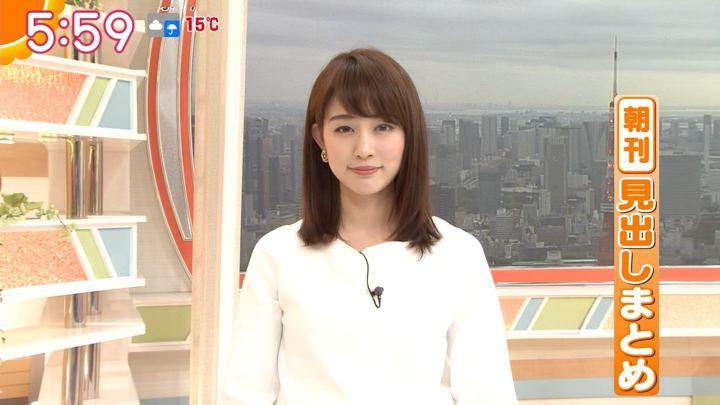 2018年04月17日新井恵理那の画像14枚目