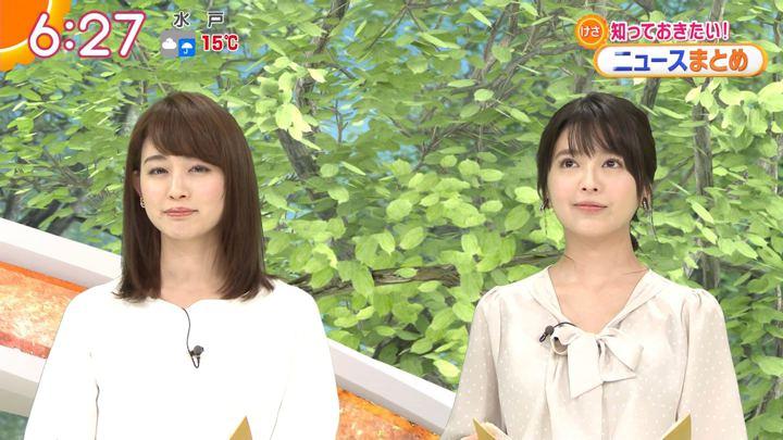 2018年04月17日新井恵理那の画像18枚目