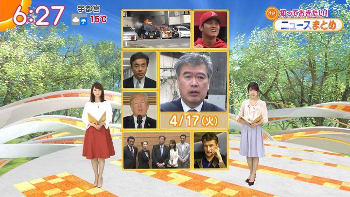 2018年04月17日新井恵理那の画像19枚目