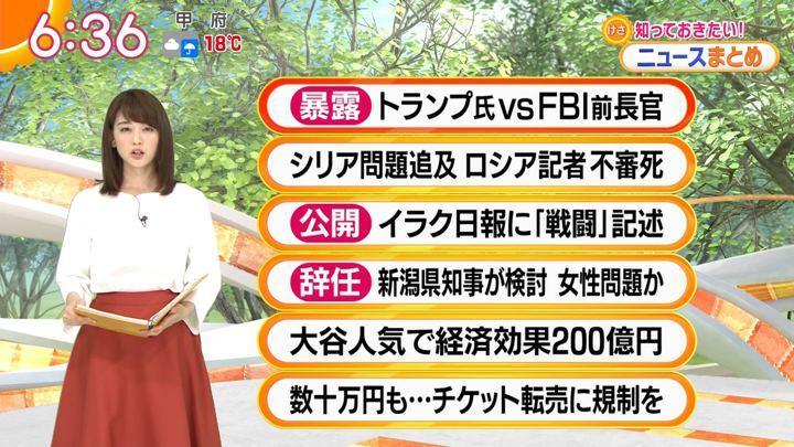 2018年04月17日新井恵理那の画像20枚目