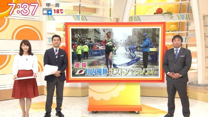 2018年04月17日新井恵理那の画像29枚目