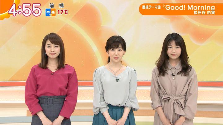 2018年04月18日新井恵理那の画像02枚目
