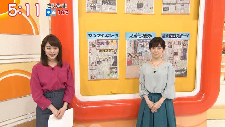 2018年04月18日新井恵理那の画像03枚目
