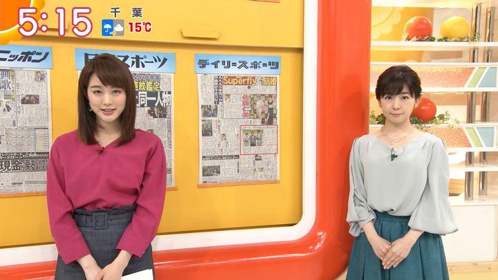2018年04月18日新井恵理那の画像04枚目