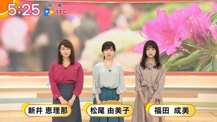 2018年04月18日新井恵理那の画像06枚目