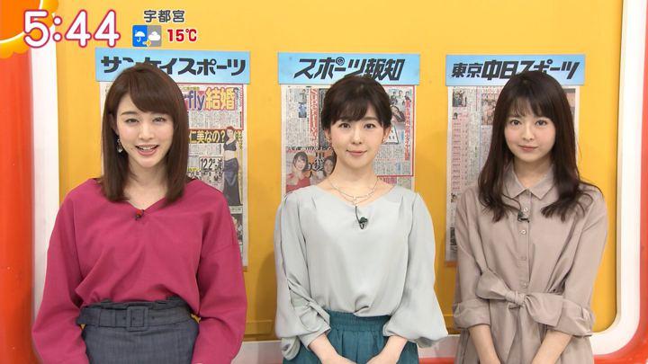 2018年04月18日新井恵理那の画像09枚目
