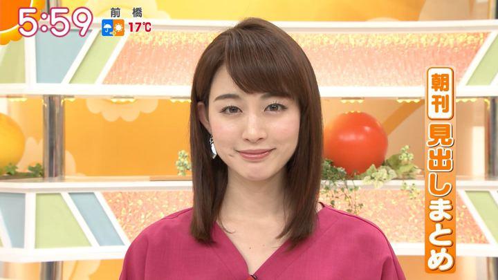 2018年04月18日新井恵理那の画像14枚目