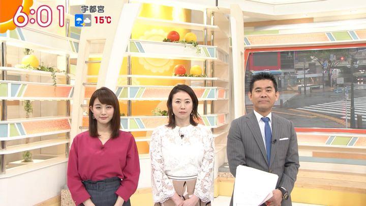 2018年04月18日新井恵理那の画像15枚目
