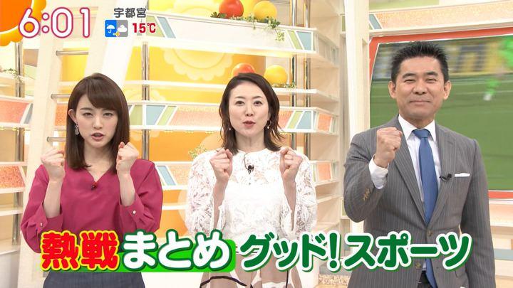 2018年04月18日新井恵理那の画像16枚目