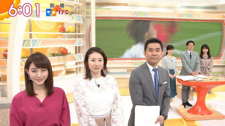 2018年04月18日新井恵理那の画像17枚目