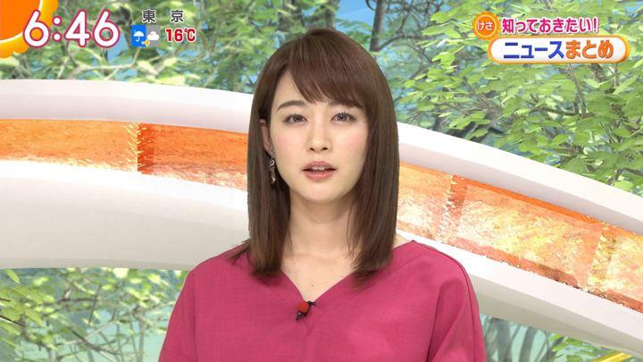 2018年04月18日新井恵理那の画像21枚目