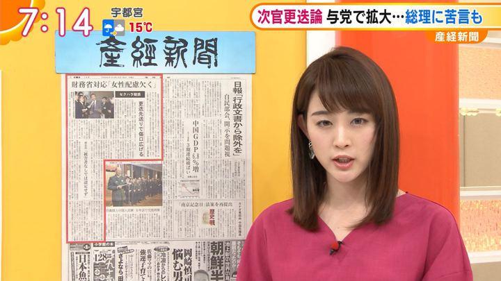 2018年04月18日新井恵理那の画像25枚目